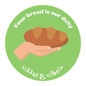 Logo your bread is our duty