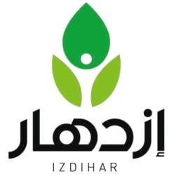 Logo Izdihar